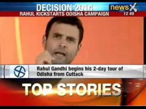 Rahul Gandhi begins his road show in Cuttack, Odisha - NewsX