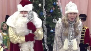 Танцевально-музыкальный Дед Мороз