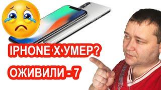 видео iPhone XR — вызов всем Android-производителям