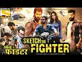 Sketch Full Hindi Dubbed Movies Download Link DesireMovies.Trade