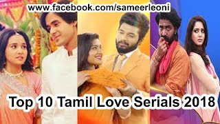 Tamil Top 10 Tv Serials 2018 | High TRP | Romance & Love & Culture Base | Sameerleoni