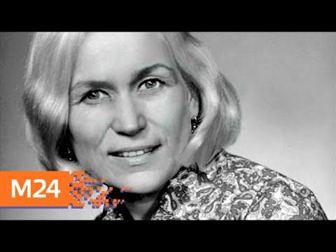 """Раскрывая тайны звезд"": Майя Булгакова - Москва 24"