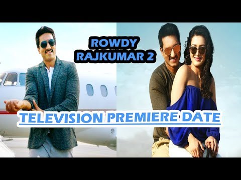 Rowdy Rajkumar 2 (Goutham Nanda) Full Movie in Hindi Television Premiere | Gopichand, Catherine,Hans