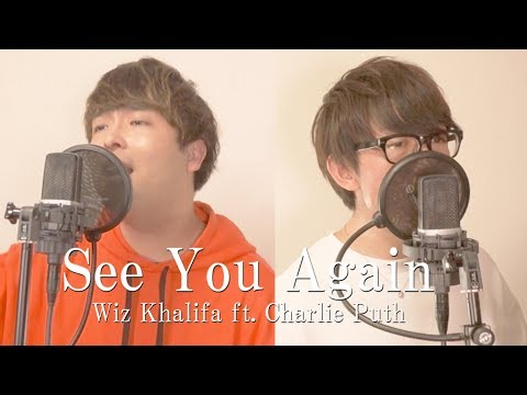 See You Again covered by 渋谷ジャパン(おるたなChannel) & TAKASHI / Wiz Khalifa ft. Charlie Puth 日本語ラップRemix
