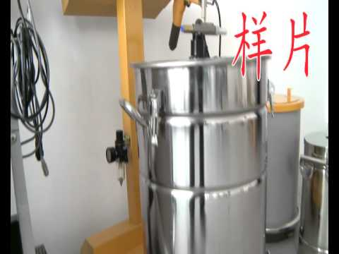 Powder Coating Equipment, Powder Coating Gun