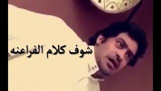 ناصر الفراعنه - بحر من التاريخ والمعرفة