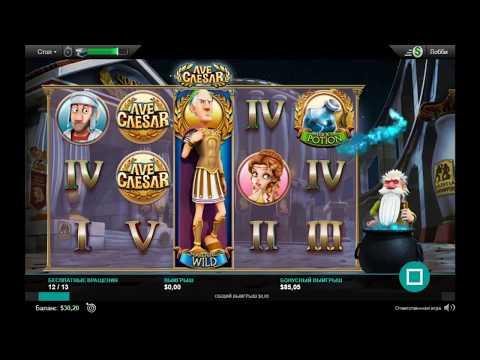 Caesars slots казино