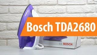Распаковка Bosch TDA2680 / Unboxing Bosch TDA2680