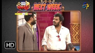Extra Jabardasth | 7th December  2018  | Latest Promo
