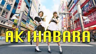 АКИХАБАРА, ЯПОНИЯ | Walking around Akihabara, Japan |秋葉原 [HD]