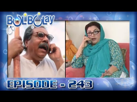 Bulbulay Ep 243 - ARY Digital Drama