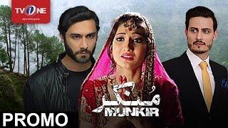 Munkir | Promo 1 | Serial | Full HD | TV One