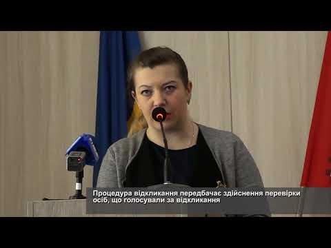 Телеканал АНТЕНА: Черкаська депутатка заявила про порушення законодавства