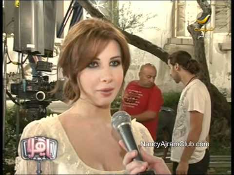 nancy ajram ya kether