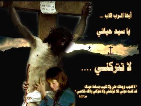 سر حياة المسيح فينا