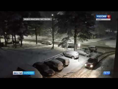 Снег в Костомукше