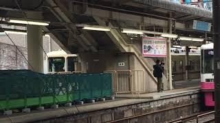 残り1編成!! 新京成8000形 松戸駅発車