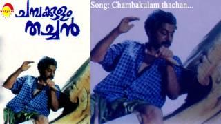 Chambakulam thachan -  Chambakulam Thachan