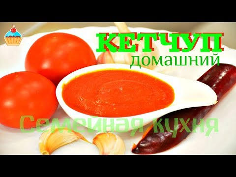 Соус к пасте томатный