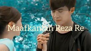 Maafkanlah Reza RE (Cover)