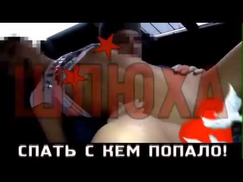 секс знакомства смоленской области