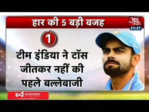 5 Big Mistakes Kohli and India made in Final in loosing cause    YouTube
