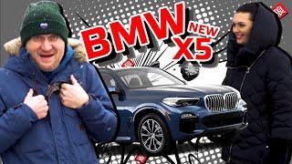 Смотреть Рожков VS новый BMW X5 2019 онлайн