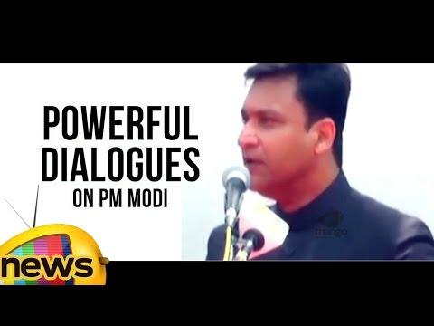AIMIM Leader Akbaruddin Owaisi Powerful Dialogues On PM Narendra Modi | Mango News