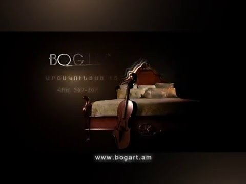 BOGART Interior Salon/ Интерьер Салон BOGART/ мебельный салон/ Կահույքի  խանութ-սրահ/ Yerevan