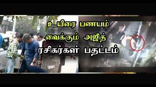 ajith risky stunt in vivegam | cine scoop