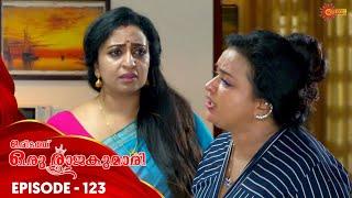 Oridath Oru Rajakumari - Episode 123 | 1st Nov 19 | Surya TV Serial | Malayalam Serial