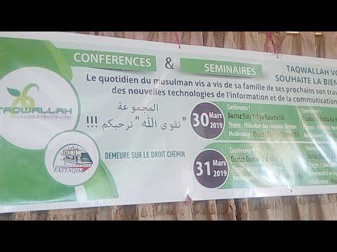 Séminaire 02 Par Oustaz Oumar Diallo/L'éducation Des Enfants