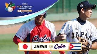 Highlights: Japan v Cuba - World Championship Final - U-15 Baseball World Cup 2016 Final