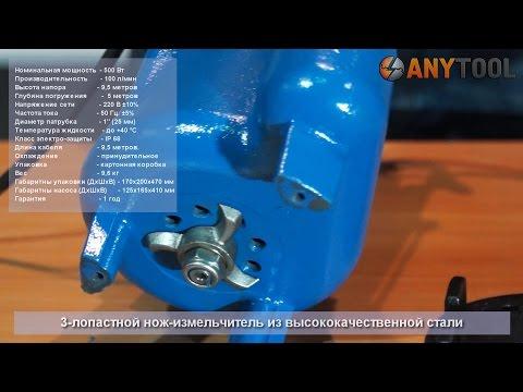СОЮЗ НГС-9705СВ - недорогой фекальный насос для дачи с ножом измельчителем