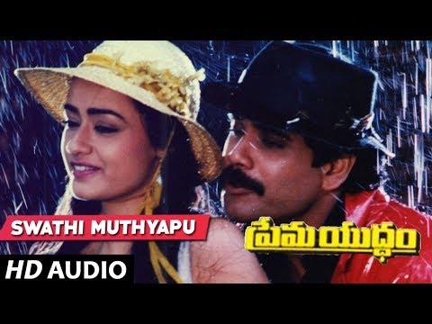 Prema Yuddham - SWATHI MUTHYAPU song | Nagarjuna | Amala Telugu Old Songs