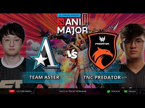 🔴Team Aster vs TNC Predator | WePlay AniMajor [RU Tekcac]