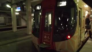 西鉄3000形電車 太宰府観光列車「旅人」元日早朝から運行