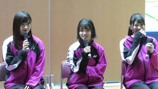2019/2/11(月)に町田市立総合体育館にて行われたトライ・スポーツ!・ま...