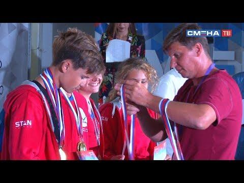 В ВДЦ «Смена» подводят итоги девятой смены  «Лига юных пловцов» награждает лучших спортсменов