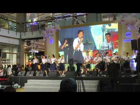 วงดนตรีนครพนมวิทยาคม - รอบชิงชนะเลิศระดับประเทศ บทเพลงรักแห่งแผ่นดินปีที่ 9