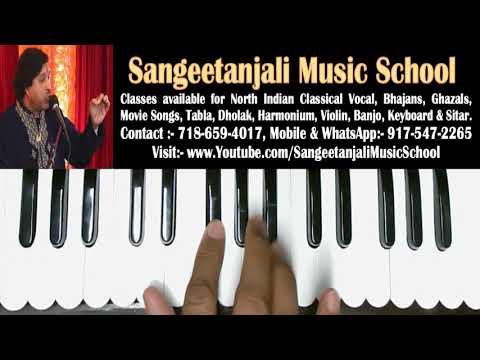 O Paalanhaare Nirgun Aur Nyare (On Harmonium) Part-2(English)