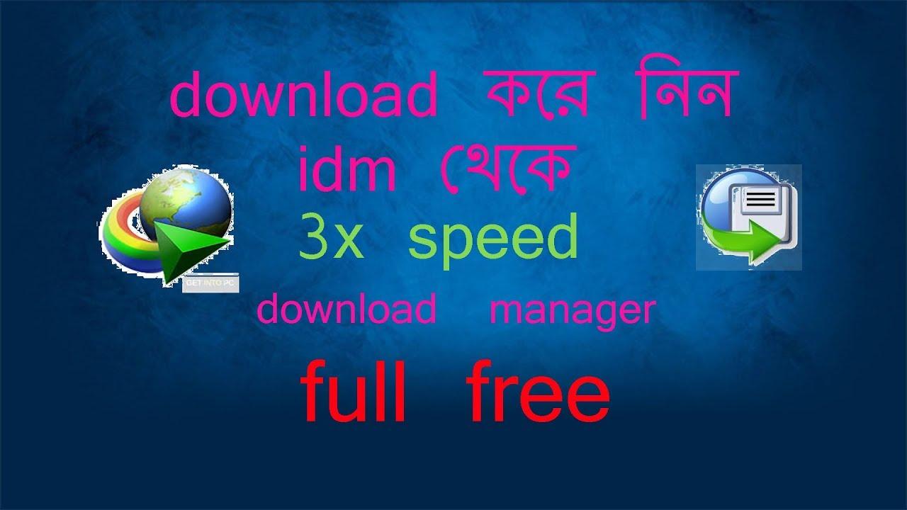 Bangla 3x free