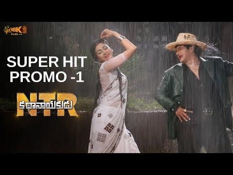 #NTRKathanayakudu Superhit Promo - 1 | Nandamuri Balakrishna, Rakul Preet Singh | Krish