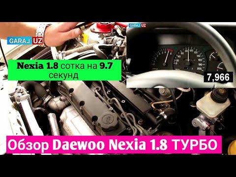 Review turbo Daewoo Nexia 1.8 (Sport Garage Profi) weaving in 9.7 seconds