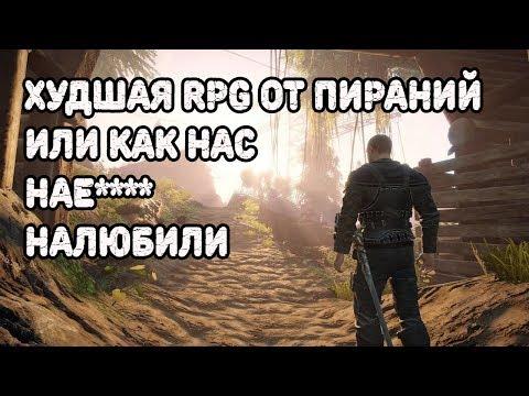 Elex RPG без