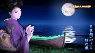 月夜船 ● 心上人 Beloved -時代樂 The Stylers 山水康平 検索動画 18