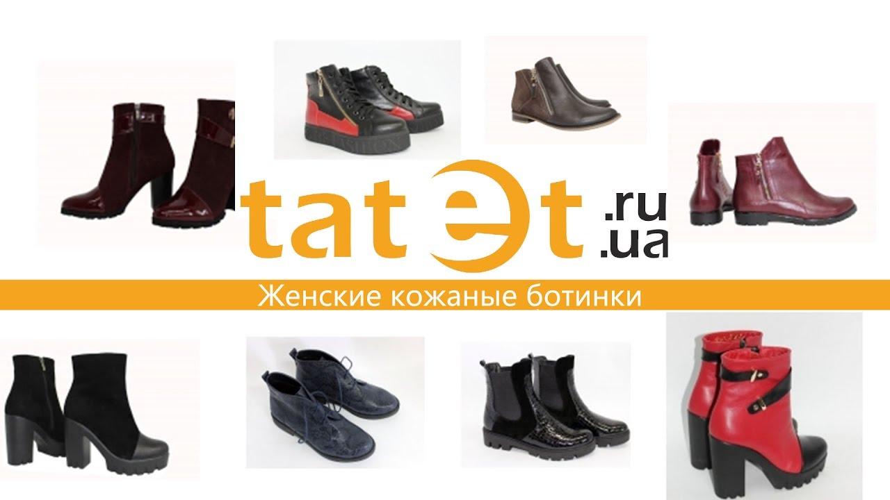 Доступные цены на женская обувь в украине. Купить обувь для женщин недорого. Угги it ts хаки ugg женские зимние сапоги валянки ботинки зимняя обувь. Сапожки сапоги уги, угги ugg кожаные замша зима кожа ботинки.