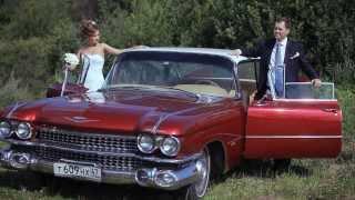 Свадьба Марина и Игорь. Cadillac Deville 1959 красный