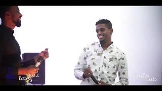 عامر بابكر - كتير بتناسا ايديا    New 2020    اغاني سودانية 2020