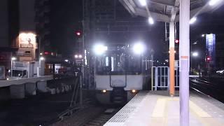 近鉄9020系EE30 座席交換出場回送
